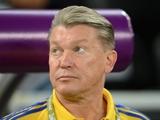 Олег БЛОХИН: «Молодым игрокам пора становиться лидерами сборной»