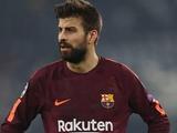 Официально. «Барселона» продлила контракт с Пике. Сумма отступных — 500 млн евро!
