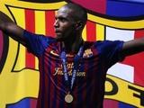 Абидаль покинет «Барселону»