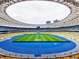 Сборная Украины проведет в Киеве два матча со сборными топ-уровня?
