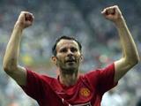 Гиггз: «Я горжусь молодыми игроками «Манчестер Юнайтед»