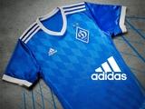 «Динамо» представило новую выездную форму (ФОТО)