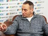 Леонид КОЛТУН: «Динамо» после Лобановского хотело, чтобы работали свои, но такого уровня они не нашли»