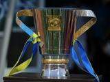 Матч за Суперкубок Украины-2013 состоится в Одессе