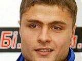 «Динамо» отдало Верпаковскиса в аренду «Эрготелису»