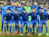 В 2018 году сборная Украины может провести 11 матчей