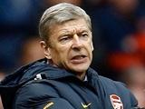 Арсен Венгер: «Арсенал» – аутсайдер чемпионской гонки»