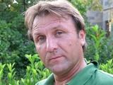 Вячеслав Заховайло: «Хочу поздравить Блохина с чисто тренерской победой»
