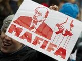 Фаны «Сьона» устроили митинг против Блаттера (ФОТО)