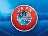 УЕФА оштрафовал киевский «Арсенал» на 75 тысяч евро