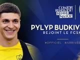 Филипп Будковский: «Будут в «Сошо» голы, будет и возвращение в сборную Украины»