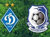 Билеты на матч «Динамо» — «Черноморец» уже в продаже