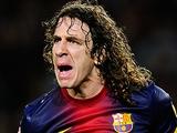Карлес Пуйоль: «Никогда не думал об уходе из «Барселоны»