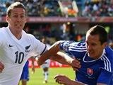 ЧМ-2010. Новая Зеландия — Словакия — 1:1 (ВИДЕО)