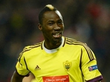 «Ливерпуль» поборется с «Ювентусом» за Ласина Траоре