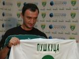 Виталий Пушкуца: «Это была лучшая игра «Динамо» в сезоне»