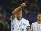 Андрей Ярмоленко — в шаге от 100 голов в чемпионатах Украины