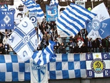 «Динамо» — «Интер»: 12-й игрок с командой в важнейшем матче сезона!