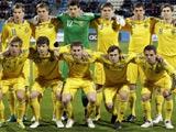 Игроки украинской «молодежки» засветились в Европе
