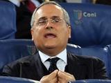 «Лацио» может прекратить выступления в чемпионате Италии