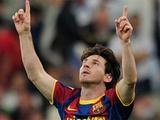 Официально. Месси подпишет с «Барселоной» контракт до 2018 года