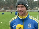 Юрий Шпырка: «Это мой первый вызов в молодежную сборную Украины, я очень счастлив»