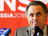 Виталий Мутко: «У ФИФА не возникло серьезных вопросов по поводу ЧМ-2018»