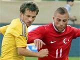 Украина — Турция — 0:2. Отчет о матче