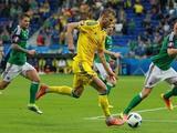 Украина — Северная Ирландия — 0:2. ФОТОрепортаж (29 фото)