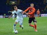 «Динамо» уступило «Шахтеру» в финале Кубка Украины