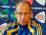 Украинская «молодежка» отказалась от тренировки на поле предстоящего матча с Чехией