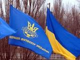 Сборная Украины может провести товарищеские матчи с Францией и США