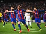 УЕФА оштрафовал «Барселону»