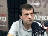 Сергей Шебек об увольнении из ФФУ, коррупционных и судейских скандалах в украинском футболе (ВИДЕО)