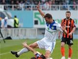 «Динамо» в финалах Кубка Украины: девять против двух