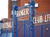 «Рейнджерс» разместил акции клуба на бирже