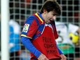 «Барселона» обжалует штраф Месси
