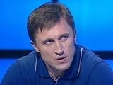 Сергей НАГОРНЯК: «Я тоже критиковал Семина»