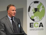 Европейские клубы грозят ФИФА и УЕФА революцией