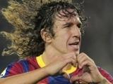 Карлес Пуйоль может войти в тренерский штаб «Барселоны»