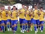Сборная Украины отказалась от тренировки в Харькове