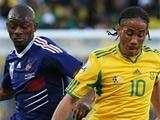 ЧМ-2010. Франция — ЮАР — 1:2 (ВИДЕО)