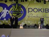 Григорий СУРКИС: Вступительное слово на праздновании 20-летия ФФУ