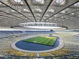 Финал Кубка Украины пройдет в Киеве?