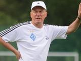 Олег Блохин: «Спорить со жребием резона нет»