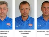 ФК «Мариуполь» официально подтвердил отставку Севидова