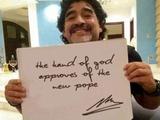 Марадона: «Бог футбола — аргентинец, а теперь и римский папа тоже» (ФОТО)