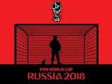 Ни ФИФА себе!