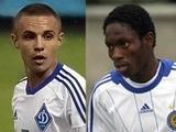 Коркишко и Темиле подрались на тренировке «Динамо-2»