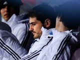 Моуринью посадил Касильяса на лавку. «Реал» проиграл